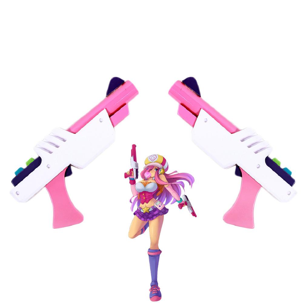 league of legends arcade miss fortune double gun cosplay prop