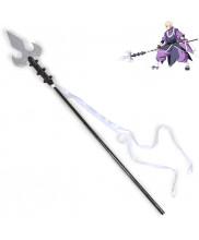 FGO Fate Grand Order Houzouin Insyun Spear Replica Cosplay Prop